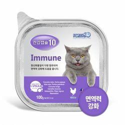 포르자 건강캡슐10 면역력 immune 100g 고양이 기능성 주식캔