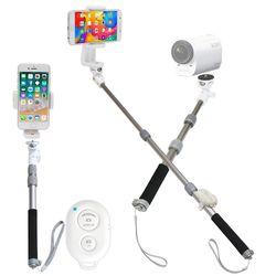 MT-489 스마트폰 셀카봉 + VCM-W563G 거치대 + S3 리모컨 SET