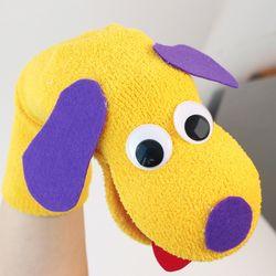 양말 손인형 만들기 세트 - 강아지