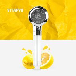 비타퓨 향기로 씻자 비타민 필터 샤워기 [4종]