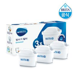 [무료배송] 브리타 막스트라 플러스 필터 3개월분 + 1개월분 (총 4개월분)