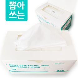 에코벨 3중필터 일회용 위생 마스크 50장/국내당일발