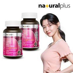 권나라 에버핏 다이어트 CLA 공액리놀레산 2병(6개월분)