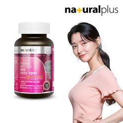 권나라 에버핏 다이어트 CLA 공액리놀레산 1병(3개월분)