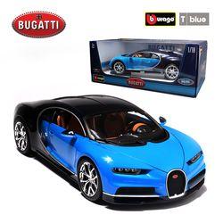 브라고 1:18 부가티 시론 블루 키덜트 자동차장난감 모형차