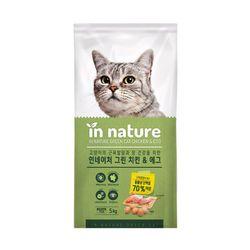 인네이쳐 그린캣 5kg 고양이사료