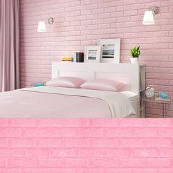 폼블럭B 핑크 220cm쿠션벽돌단열벽지벽돌