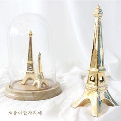 골드 모던 에펠탑 medium