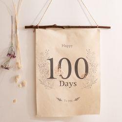 내추럴 광목 월배너(100일)