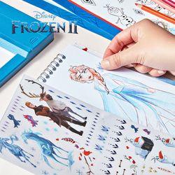 메이크잇리얼 겨울왕국2 패션디자인 컬러링 스케치북