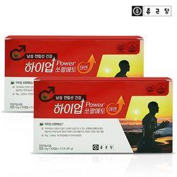 하이업 쏘팔메토 30캡슐x3세트 2박스