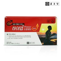 하이업 쏘팔메토 30캡슐x3세트 1박스