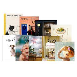책읽는곰 백희나의그림책이참좋아 전9권