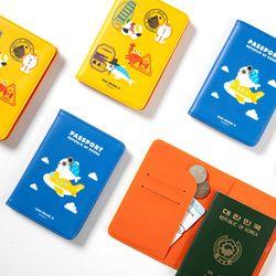 꼬등어 여권케이스 ver.2