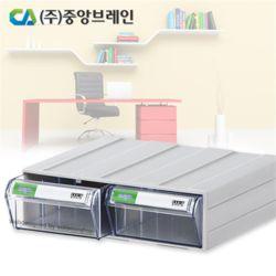 CA501-2 정리함/공구함/부품함
