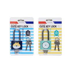 3500 큐트 열쇠 자물쇠(롱타입)