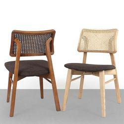 Pyren 파이런 디자인 의자