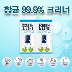 휴대폰 항균 클리너 (10ea)