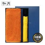 [송월타올] 타올우산선물세트(170g1+SW 3단 컬러무지1)+쇼핑백
