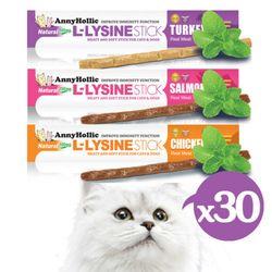 애니홀릭 엘라이신 스틱 x30P (맛선택) 고양이간식