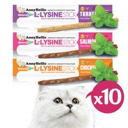 애니홀릭 엘라이신 스틱 x10P (맛선택) 고양이간식