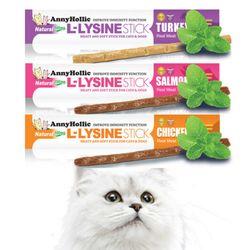 애니홀릭 엘라이신 스틱 x1P (맛선택) 고양이간식