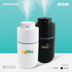 이노그랩 USB 미니 가습기 HM-100