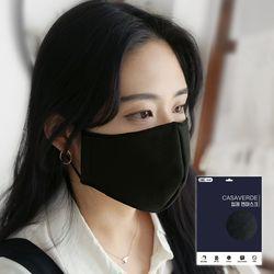 국내생산 미세먼지 필터 내장형 면 마스크 성인용 1매