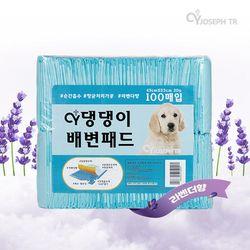 CY 댕댕이 배변패드100매 - 라벤더향 (pt)