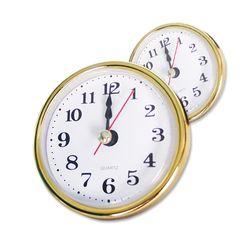 알 시계(2개)