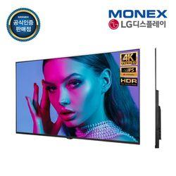 49 초슬림 아트TV(4K UHDLG 정품IPS패널) 벽걸이형