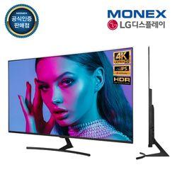 65 초슬림 아트TV(4K UHDLG 정품IPS패널) 스탠드형