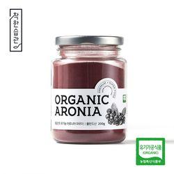 착한습관 유기농 아로니아 파우더 200g 1박스(30)-해외발주용
