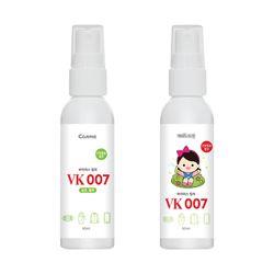 유아동 안전 천연 살균소독 스프레이 VK007