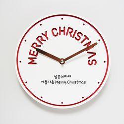 크리스마스 오더메이드 벽시계