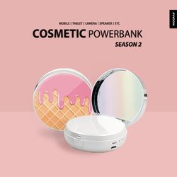 [제니트앤코] 코스메틱 시즌2 원형 거울 보조배터리