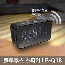 [제니트앤코] LB-Q18 블루투스 스피커 시계