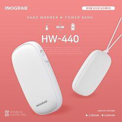 [제니트앤코] 이노그랩 손난로 보조배터리 HW-440