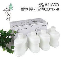 [스프레이 증정] [숲에서] 피톤치드 산림욕기 S200 편백리필액 1SET (600mlx4병)