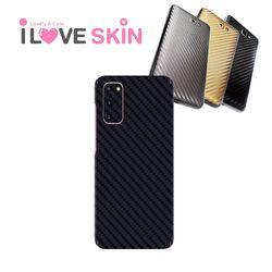 갤럭시S20 플러스 휴대폰 카본스킨 보호필름 SM-G986N