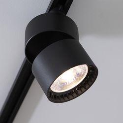 도우 스팟 레일등 블랙 COB타입 LED 7w 전구색