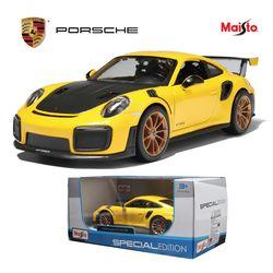 마이스토 1:24 Porsche 911 GT2 RS 자동차장난감 키덜트 포르쉐