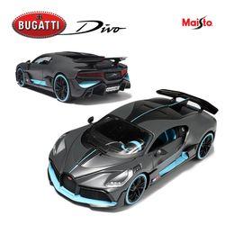 마이스토 1:24 Bugatti Divo 자동차장난감 키덜트 부가티 디보