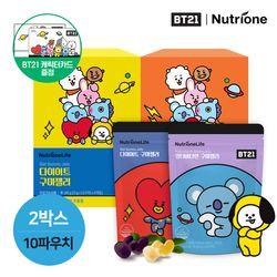 BT21 멀티비타민 + 다이어트 구미젤리 10파우치