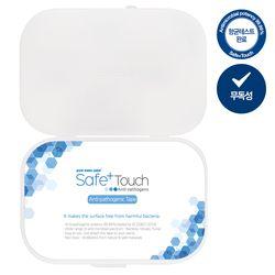 휴대용 마스크 위생보관 수납 케이스 항균패치 포함