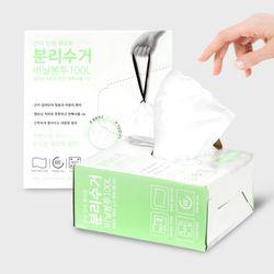 묶음형 분리수거 비닐봉투 100L (50매)