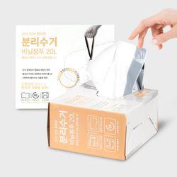 묶음형 분리수거 비닐봉투 20L (100매)