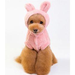 강아지옷 고양이옷 토끼 후리스 겨울옷 애견의류 조끼 후드