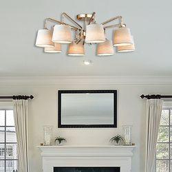 말리 8등 LED 갓 페브릭 직부 거실등 조명 램프포함
