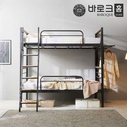 바로크홈 마디다 철제 이층벙커침대 슈퍼싱글본넬매트 DZ102-2